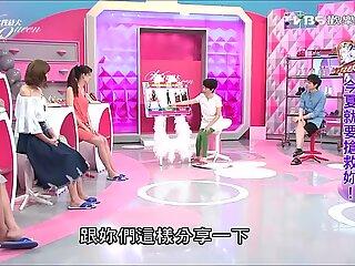 Taiwan tv-skærm sammenligner FØDER og Meaty Shoes